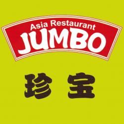 Asia Restaurant Jumbo